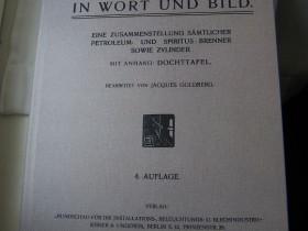 """""""Die Deutsche Lampe in Wort und Bild"""" - der """"Goldberg-Katalog"""""""